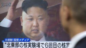 ¿Qué ha pasado con las amenazas de Trump a Corea del Norte?